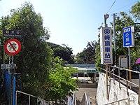 TRA Qiding Station sign and Platform 1 waiting zone 20170820.jpg