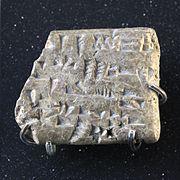Tablet with cuneiform abecedarium-AO 19992