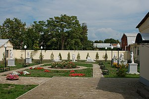 Taganrog Museum of Art - Image: Taganrog Museum Art inner yard 1
