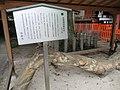 Takenobu Inari-jinja 012.jpg