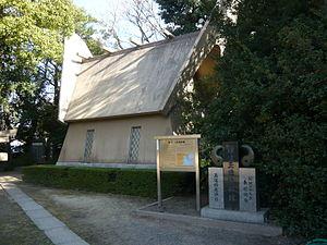 Magatama - Museum housing artifacts of magatama production, Tamatsukuri Inari Shrine, Osaka