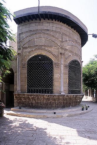 Tanta - Image: Tanta Ali Bek