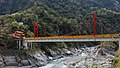 Taroko-Gorge Hualien Taiwan Pudu-Bridge-at-Taroko-National-Park-01.jpg