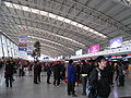 TayAnAirport1.jpg