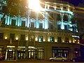 Tbilisi Marriott Hotel.jpg