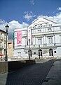 Teatro Cervantes Malaga.JPG