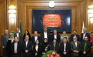 Islamic City Council of Tehran - Members of the current council