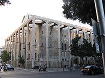 Tel Aviv's Great Synagogue.jpg