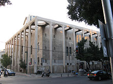 Tel Aviv's Great Synagogue.jpg