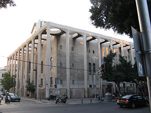 Great Synagogue (Tel Aviv) - Image: Tel Aviv's Great Synagogue