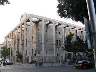 Great Synagogue (Tel Aviv) - Image: Tel Aviv's Great Synagogue