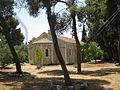 Templer Gemeindehaus, German Colony, Jerusalem.JPG