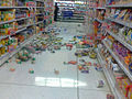 Terremoto Costa Rica; mayo 2011.jpg