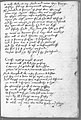 The Devonshire Manuscript facsimile 70r LDev115 LDev116.jpg