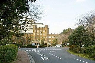 Institute of Medical Science (Japan)