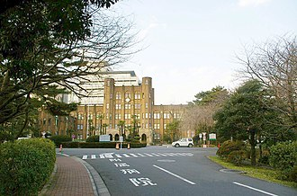 Institute of Medical Science (Japan) - First Building