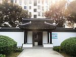 The Memorial Temple for Lu Xiangsheng 03 2012-10.JPG