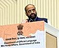 The Minister of State for Home Affairs, Shri Hansraj Gangaram Ahir addressing at the Hindi Divas Samaroh, in New Delhi on September 14, 2018.JPG