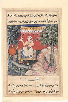 الموسيقى في الإسلام ويكيبيديا