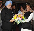 The Prime Minister, Dr. Manmohan Singh being welcomed by the President of Bangladesh, Mr. Mohammad Zillur Rahman, before meeting in Dhaka, Bangladesh on September 07, 2011.jpg