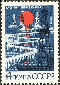 The Soviet Union 1971 CPA 4086 stamp (Oil Platforms on Causeway in Caspian Sea).jpg