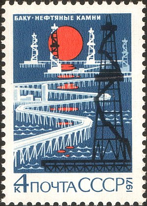 Neft Daşları - Soviet 1971 stamp, featuring Oil Rocks.