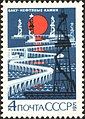 The Soviet Union 1971 CPA 4086 stamp (Oil Platforms on Causeway in Caspian Sea).jpg