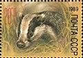 The Soviet Union 1989 CPA 6058 stamp (European badger).jpg