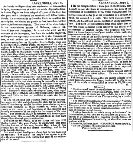 The Times Correspondent description of the 1834 Revolt in Palestine, May 29, 1834 and Jul 3 1834 The Times Alexandria Correspondant, 1834 Revolt in Palestine, May 29 1834 and Jul 3 1834.png