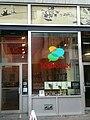 The ToonSeum in Pittsburgh.jpg