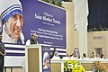 The Union Home Minister, Shri Rajnath Singh addressing at the celebration to commemorate the Canonization of Saint Mother Teresa, in New Delhi on October 19, 2016.jpg