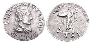 Thraso - Image: Thraso coin simulation