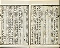Three Hundred Tang Poems (144).jpg
