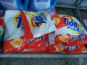 Tide (brand) - Tide products in Mainland China