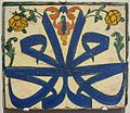 Tile with name of Muhammad from Kutahya, Ottoman period, Honolulu Museum of Art.JPG