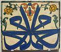 Tile with name of Muhammad from Kutahya, Ottoman period, Honolulu Museum of Art.JPG
