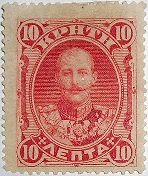Cretan State - Stamp of Crete, representing the High Commissioner Prince George