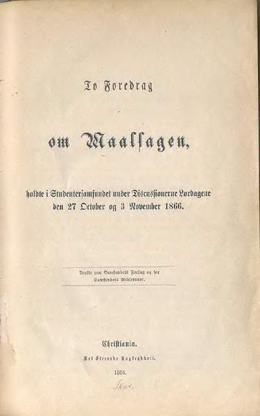 File:To Foredrag om Maalsagen.djvu