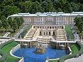 Tobu World Square Peterhof Palace.jpg