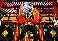 Tokio Tempel Senso-ji bei Nacht 5.jpg