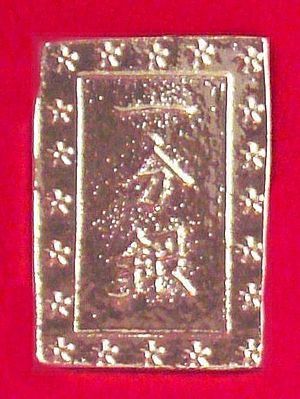 Ichibuban - A silver Ichibuban.