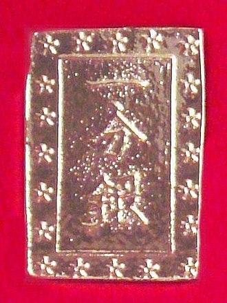 Tokugawa coinage - A Tenpō silver Ichibuban (1837-1854).