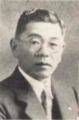 Tokutaro Nakashima.png