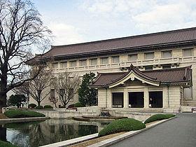東京国立博物館 - Wikipedia