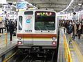 Tokyo Metro 7029 in ex Shibuya Station IMG 1579-2 20130313.JPG