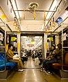 Tokyo subway interior.jpg