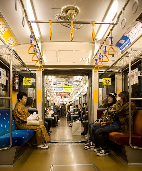 japanese trains alphabet city. Black Bedroom Furniture Sets. Home Design Ideas