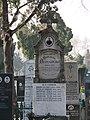 Tomaševačko groblje u Zrenjaninu, 04.jpg