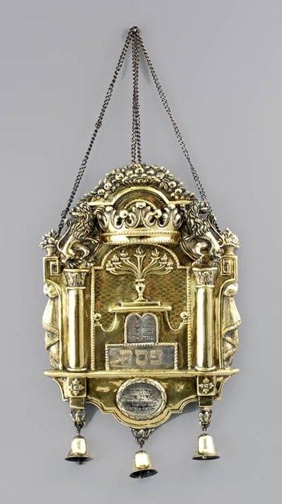 קובץ:Torah shield1788.jpg