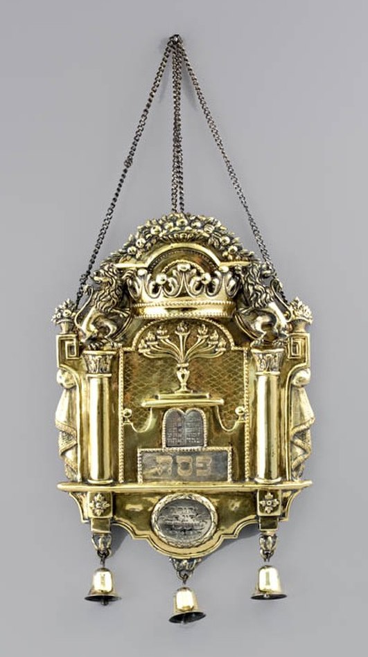 Torah shield1788